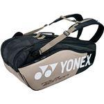 Yonex(ヨネックス)PRO SERIES ラケットバッグ6 リュック付(テニス6本用) プラチナ BAG1802R