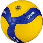 MIKASA(ミカサ)バレーボール5号球 国際公認球【V300W】