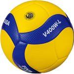 MIKASA(ミカサ)バレーボール軽量4号球 小学生用 検定球【V400WL】