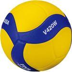 MIKASA(ミカサ)バレーボール4号球 練習球【V420W】