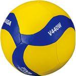 MIKASA(ミカサ)バレーボール4号球 レジャーボール【V440W】