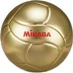 MIKASA(ミカサ)記念品用バレーボール5号球【VG018W】