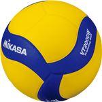 MIKASA(ミカサ)バレーボール トレーニングボール5号球 2000g【VT2000W】