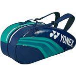 Yonex(ヨネックス) TEAM SERIES ラケットバック6 リュック付き(テニスラケット6本用) アクア