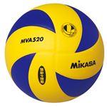 MIKASA(ミカサ)バレーボール 小学生バレーボール4号練習球 【MVA520】