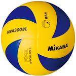 MIKASA(ミカサ)バレーボール 鈴入りバレーボール5号 【MVA300BL】