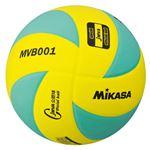 MIKASA(ミカサ)バレーボール 混合バレー試合球5号(グリーン×イエロー) 【MVB001GY】