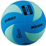 MIKASA(ミカサ)バレーボール 混合バレー試合球5号(ブルー×グリーン) 【MVB003】