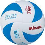 MIKASA(ミカサ)バレーボール レッスンバレー5号(ホワイト×ブルー) 【SV5210WBL】