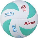 MIKASA(ミカサ)バレーボール レッスンバレー4号(ホワイト×ライトグリーン) 【SV4210WLG】