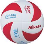MIKASA(ミカサ)バレーボール レッスンバレー4号(ホワイト×レッド) 【SV4240WR】