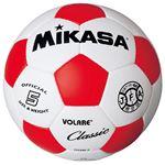 MIKASA(ミカサ)サッカーボール 検定球5号 ホワイト×レッド 【SVC500WR】