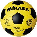 MIKASA(ミカサ)サッカーボール 検定球5号 イエロー×ブラック 【SVC500YBK】