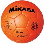 MIKASA(ミカサ)サッカーボール 検定球5号 オレンジ 【SVC500O】