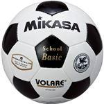 MIKASA(ミカサ)サッカーボール 検定球5号 ホワイト×ブラック 【SVC502SBC】