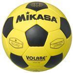 MIKASA(ミカサ)サッカーボール 検定球5号 イエロー×ブラック 【SVC501YBK】
