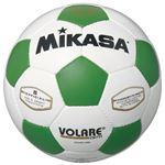 MIKASA(ミカサ)サッカーボール 検定球5号 ホワイト×グリーン 【SVC501WG】