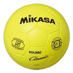 MIKASA(ミカサ)サッカーボール 検定球5号 イエロー 【SVC500Y】