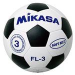 MIKASA(ミカサ)ジュニアサッカーボール 3号普及品 ホワイト×ブラック 【FL3WBK】