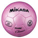 MIKASA(ミカサ)サッカーボール 検定球5号 ピンク 【SVC500P】