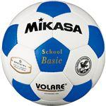 MIKASA(ミカサ)サッカーボール 検定球5号 ホワイト×ブルー 【SVC502SBC】