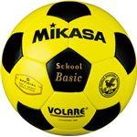 MIKASA(ミカサ)サッカーボール 検定球5号 イエロー×ブラック 【SVC502SBC】