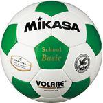 MIKASA(ミカサ)サッカーボール 検定球5号 ホワイト×グリーン 【SVC502SBC】