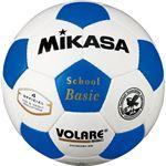 MIKASA(ミカサ)サッカーボール 検定球4号 ホワイト×ブルー 【SVC402SBC】
