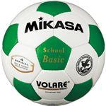 MIKASA(ミカサ)サッカーボール 検定球4号 ホワイト×グリーン 【SVC402SBC】