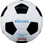 MIKASA(ミカサ)スマイルサッカーボール 3号球 ホワイト×ブラック 【SF326WBK】