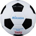 MIKASA(ミカサ)スマイルサッカーボール 4号球 ホワイト×ブラック 【SF428WBK】