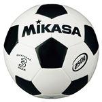 MIKASA(ミカサ)サッカーボール 軽量球3号 ホワイト×ブラック 【SVC303WBK】