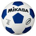 MIKASA(ミカサ)サッカーボール 軽量球3号 ホワイト×ブルー 【SVC303WB】