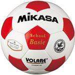 MIKASA(ミカサ)サッカーボール 検定球5号 ホワイト×レッド 【SVC502SBC】