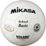 MIKASA(ミカサ)サッカーボール 検定球5号 ホワイト 【SVC502SBC】