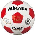 MIKASA(ミカサ)サッカーボール 検定球4号 ホワイト×レッド 【SVC402SBC】