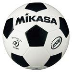 MIKASA(ミカサ)サッカーボール 軽量球4号 ホワイト×ブラック 【SVC403WBK】
