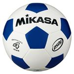 MIKASA(ミカサ)サッカーボール 軽量球4号 ホワイト×ブルー 【SVC403WB】