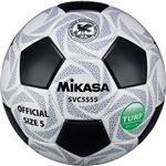 MIKASA(ミカサ)サッカーボール 検定球5号 ホワイト×ブラック 【SVC5555WBK】