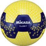 MIKASA(ミカサ)フットサル 検定球 イエロー 【FLL528Y】