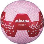 MIKASA(ミカサ)フットサル レジャー用 ピンク 【FLL522P】