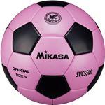 MIKASA(ミカサ)サッカーボール 検定球5号 ピンク×ブラック 【SVC5500PBK】