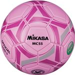 MIKASA(ミカサ)サッカーボール 5号検定球 ピンク×バイオレット 【MC55PV】