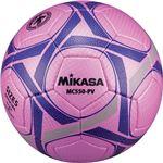 MIKASA(ミカサ)サッカーボール 検定球5号 ピンク×バイオレット 【MC550PV】