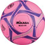 MIKASA(ミカサ)サッカーボール 検定球5号 ピンク×バイオレット 【MC551PV】