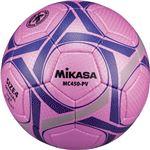 MIKASA(ミカサ)サッカーボール 検定球4号 ピンク×バイオレット 【MC450PV】