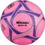MIKASA(ミカサ)サッカーボール 検定球4号 ピンク×バイオレット 【MC451PV】