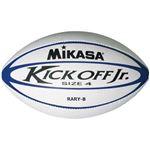 MIKASA(ミカサ)ラグビー ユースラグビーボール4号 ホワイト×ブルー 【RARYB】
