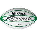 MIKASA(ミカサ)ラグビー ユースラグビーボール4号 ホワイト×グリーン 【RARYG】