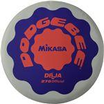 MIKASA(ミカサ)ドッヂビー 公式ディスク ブルー 【DBJABL】